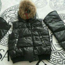 Пуховик женский (2 в 1) куртка -жилетка