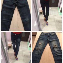 Παντελόνια και παντελόνια 42-44