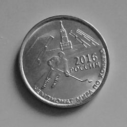 Rubles of Transnistria