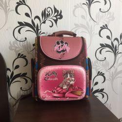 Σχολική τσάντα, σακίδιο 🎒