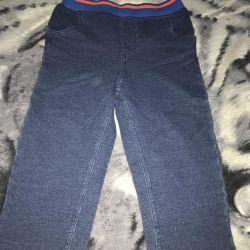 Avon pantolonu