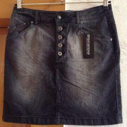 Νέα φούστα 48-50 / XL