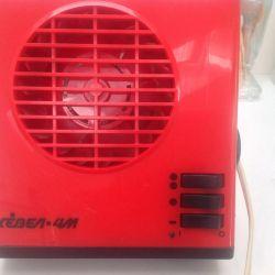 Încălzitor ventilator utilizat în stare de funcționare