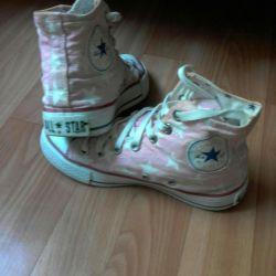 Pantofi de conversație.