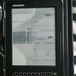 kromax KR-525 for parts