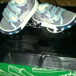 Shoes for the boy r 20