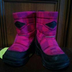 Οι μπότες του Cuom