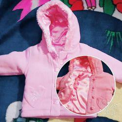 Παιδικό μπουφάν