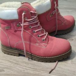 Winter boots keddo