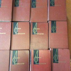 Συλλογή Lyon Feuhtwanger σε 12 τόμους
