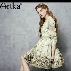 New dress 42-44
