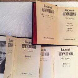 Books V. Shukshin second and third volumes