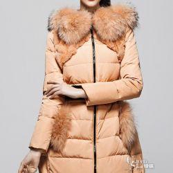 Doğal yeni ceket