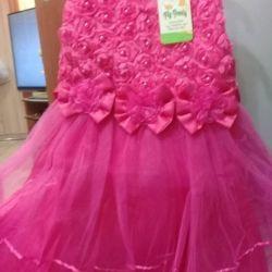 New dress, 104-110