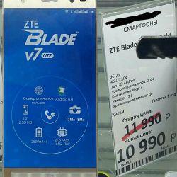 Θα πωλούν τηλέφωνο ZTE λεπίδα V7