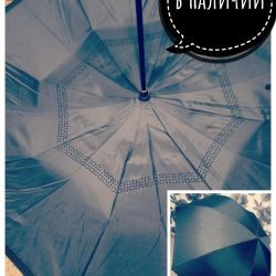 New umbrellas to choose from 105cm