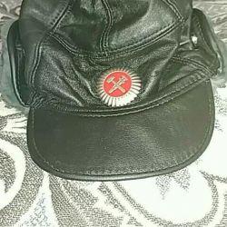 Men's winter hat, new