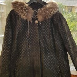 Куртка кожаная замшевая демисизонная 56-58