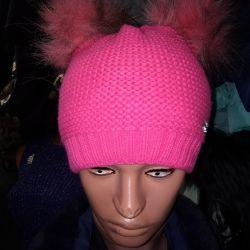 Καπέλο (νέο)