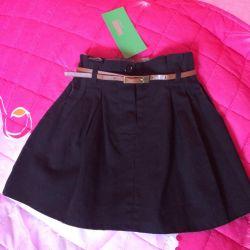 New skirt 110