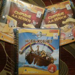 Bondibon Educational games for travel.