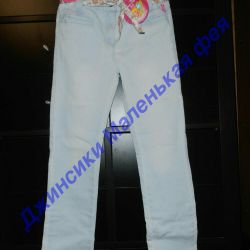 2. Jeans for a girl, new