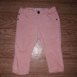 Jeans Zara 74