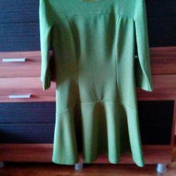 Glance Dress
