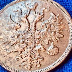 Царские в сохране монеты