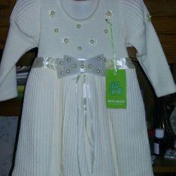 Продам шикарное практически новое платье