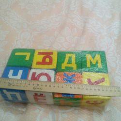 Crumb cubes