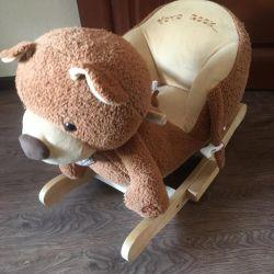 Rocking chair copper bear