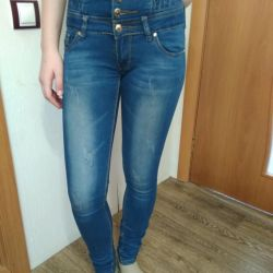 Jeans are new