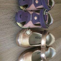 Two pairs per foot 13 cm