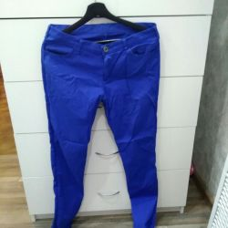 Summer Trousers Gloria Jeans