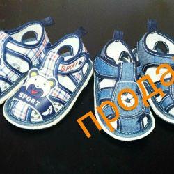 Children's sandals TWINS