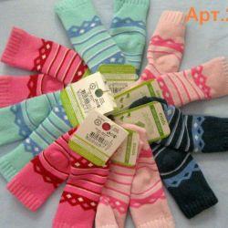Warm socks new