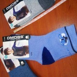 Terry baby socks