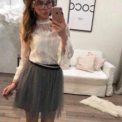 Skirt, new, 42-46 size