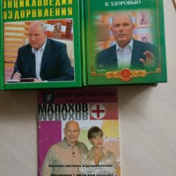 Malakhov, kurtarma