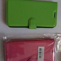 Phone Cases BQ Aquaris M 5.5