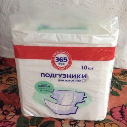 Diapers for adults