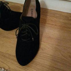 Ayak bileği botları, 40