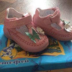 Pantofi noi 19 piele