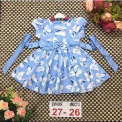 Festive dress for princess 👸 92-98