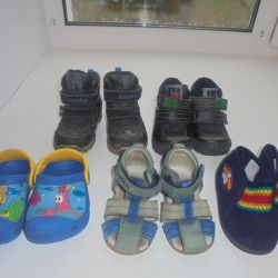 Boots, sandals, clogs, slippers 21 times, 13cm. by stele