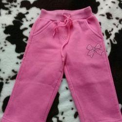 Pantaloni cu șosete pentru fete