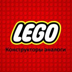 Lego constructors
