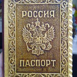 Чехол для паспорта из бересты
