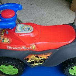 Children's machine. NEW.
